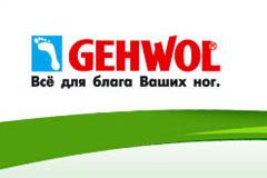Косметика Gehwol